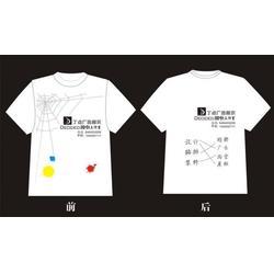 广州文化衫制作厂|合众盛丰(在线咨询)|文化衫制作图片