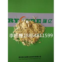 瑞亿材料_芳纶纤维_芳纶纤维规格图片