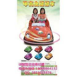 毛绒玩具电动车碰碰车飞碟大头鞋咪咪车甲壳虫图片