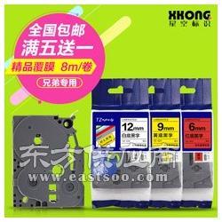普贴标签色带/标签纸/标签带TZ-231 标签机色带12mm/9mm适用兄弟图片