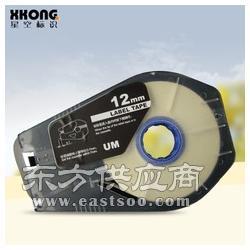 佳能丽标线号机贴纸C-100T线号打印机12mm黄色不干胶贴纸带盒图片
