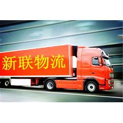 广州天河到西安物流专线,新联物流,西安物流专线整车运输图片