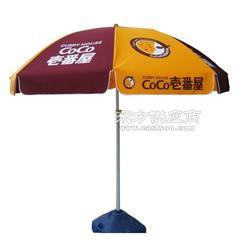 广告太阳伞广告太阳伞生产商图片