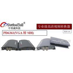 中帝威高清VGA转SDI变频转换器-带音频加嵌图片
