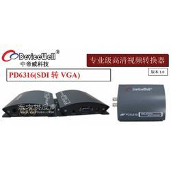中帝威高清SDI转VGA变频转换器-带音频解嵌及SDI环出图片