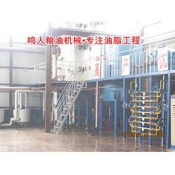 鳴人糧油機械-葵花籽油設備供應商-萊蕪葵花籽油設備圖片