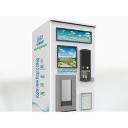 售水机销售、广东售水机、山东乐淼环保科技图片