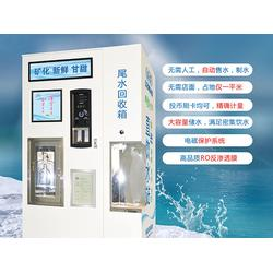 山东乐淼环保(图)_优质售水机_售水机图片