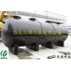 猪肉类加工废水处理|宏方环保(在线咨询)|安徽肉类加工废水图片