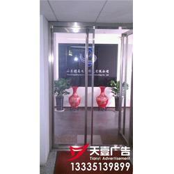 形象墙设计_济南高新区广告公司形象墙_天壹达广告(在线咨询)图片
