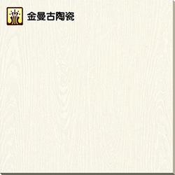 佛山瓷砖地板砖、佛山瓷砖、佛山市曼古陶瓷平安娱乐(查看)图片