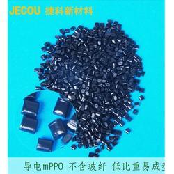 IC托盘原料厂商-福建IC托盘原料-捷科塑胶(多图)图片