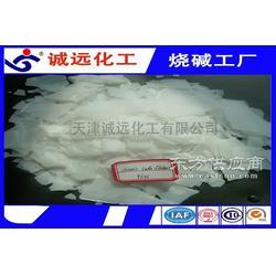 片碱用于离子交换树脂再生剂图片