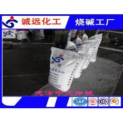 生产片碱的主要工艺/离子膜工艺片碱的好处图片