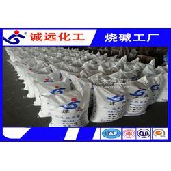 工业级离子膜99片碱供应商新的片碱报价图片