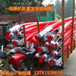 管径120mm每小时抽粮10-12吨软管吸粮机图片
