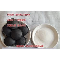 贵州焦炭粘合剂-高通无烟煤粘结剂-环保焦炭粘合剂图片