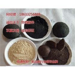 阿克苏焦粉粘合剂-高通材料-焦粉粘合剂 洁净煤粘结剂图片