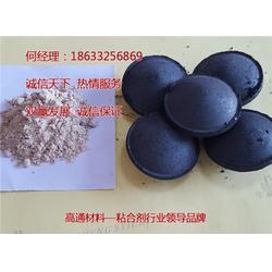 高通材料、无烟煤粘结剂、无烟煤粘结剂 型煤粘合剂图片