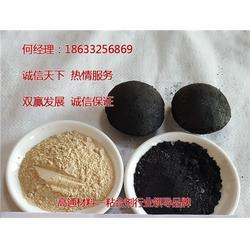 高通材料、佳木斯兰炭粘合剂、兰炭粘合剂 兰碳粘结剂图片