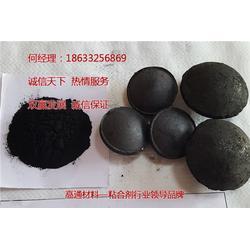 氧化铁皮粘结剂_高通材料_氧化铁皮粘结剂 除尘灰粘结剂图片