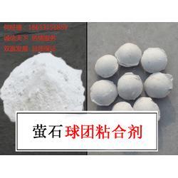 高通粘合剂 铁皮压球粘合剂-宁夏压球粘合剂图片
