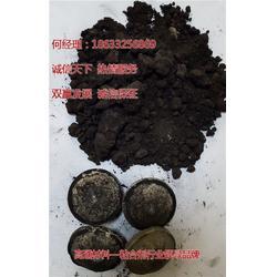 除尘灰压球粘结剂 除尘灰粘结剂_压球粘结剂_高通材料图片