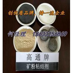 氧化铝压球粘合剂-高通粘合剂-压球粘合剂图片