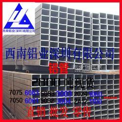 2024t351铝管 铝管10mm直径 高精度无缝铝管 5052进口铝管图片