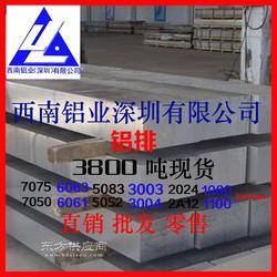 7075铝板 耐热硬铝板 超厚合金铝板7116铝板图片
