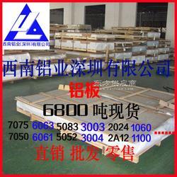 1050a铝板 铝扣板吊顶 合金铝板厂家 镜面铝板 1035铝板图片