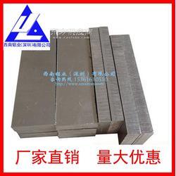 4032铝板 中厚合金铝板 优质进口铝板 高纯氧化铝板供图片
