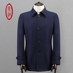 羊毛大衣,鼎铜服饰(在线咨询),羊毛大衣男款图片