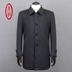 羊绒大衣,鼎铜服饰,长羊绒大衣图片