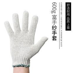 苏州联合办公用品(图)|桃花坞劳保用品表|劳保用品图片