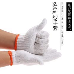 苏州联合办公用品(图),平江新城劳保用品哪家好,劳保用品图片