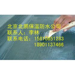 防水施工、中仓街防水施工、北京北鹏保温防水图片