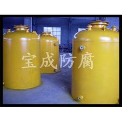钢衬塑储罐 钢衬塑储罐 宝成防腐设备厂(查看)图片