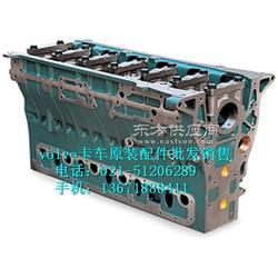 沃尔沃FH-FM-FE-D13-D16-D12卡车配件图片