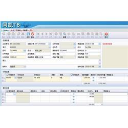苏州同凯信息科技 晋城erp 服装erp软件图片