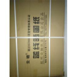 蓝图纸供应商哪家好,蓝图纸,苏州蓝华商贸(查看)图片