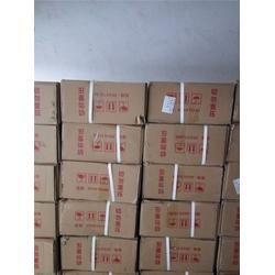 蓝图纸厂家、蓝图纸、苏州蓝华商贸(查看)图片