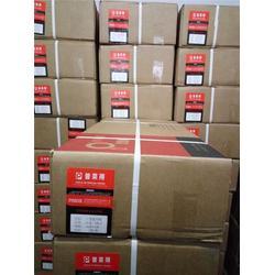 描图纸_苏州蓝华商贸_描图纸厂家图片