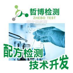 水晶胶成分分析 浙大哲博检测 第三方检测图片