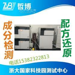 復配型滲透劑配方分析圖片