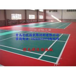 厂家供应羽毛球馆3.5mm荔枝纹塑胶地板图片