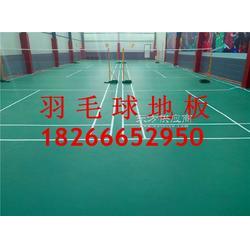 厂家供应羽毛球塑胶地板4.5mm荔枝纹运动地板图片