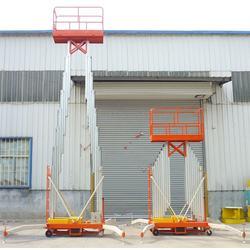 鄂州升降机、厂家直销(在线咨询)、单柱铝合金升降机图片