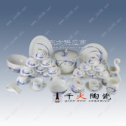 公司年终大会送什么礼品给员工,年会奖品定制陶瓷餐具图片