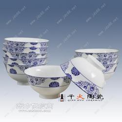 广告活动礼品定做陶瓷碗 陶瓷碗印字印LOGO图片